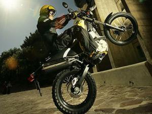 Yamaha Tricker 250 – удачная попытка компании