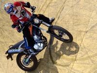 Ямаха Трикер 250 - дорожный мотоцикл