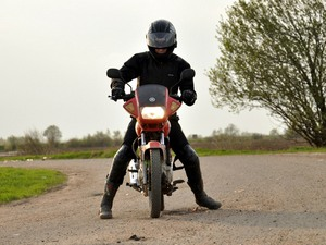 Средняя стоимость мотоцикла Ямаха ЮБР 125