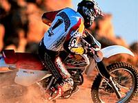 Honda XR 600 R - мощный мотоцикл класса эндуро