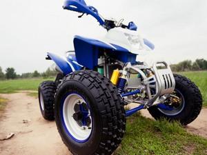 Габаритные размеры квадроцикла Ирбис 250 С
