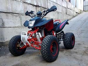 Комфор и управляемость квадроциклом Ирбис 250 С