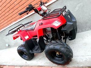 Квадроцикл IRBIS ATV70U 70cc 4т - краткое описание