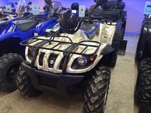 Средняя стоимость квавдроцикла Stels ATV 500GT