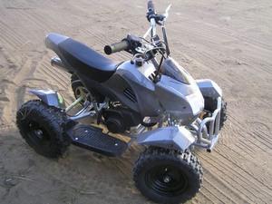 Дизайн Хонда Магна ATV 50
