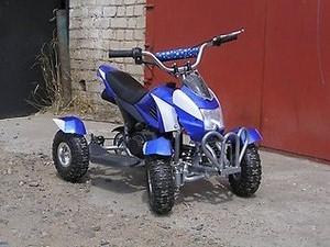 Ориентировочная стоимость мотовездехода Magna ATV 50