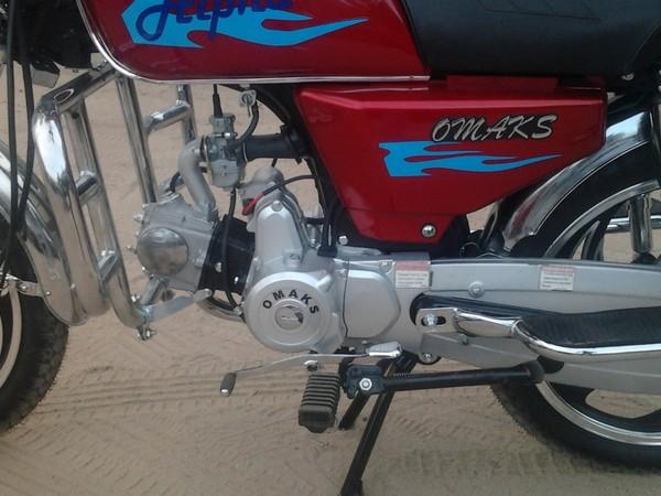 Фотогалерея 125 кубовые мотоциклы фото - 4