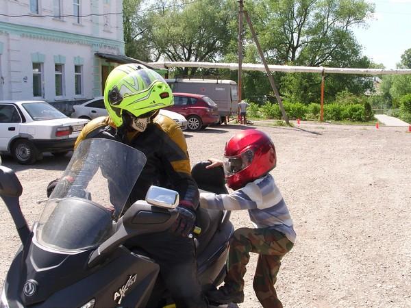 Фотогалерея детская мотоэкиперовка фото - 3
